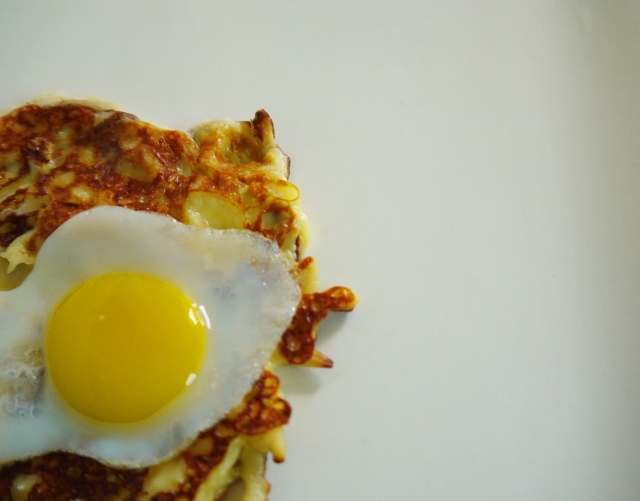 frico cheese with egg